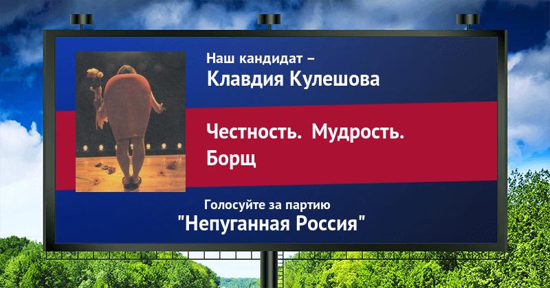 billboard_57b34946c5437