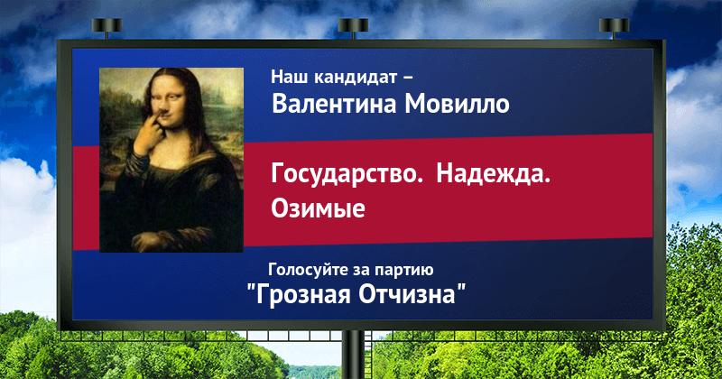 billboard_57b34a0f951d0