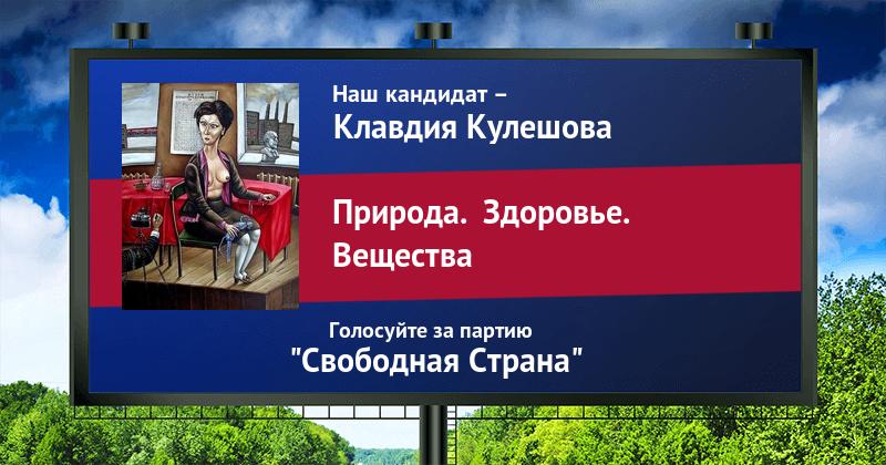 billboard_57b34ead5aab2