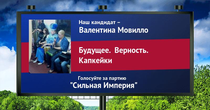 billboard_57b34f511505e