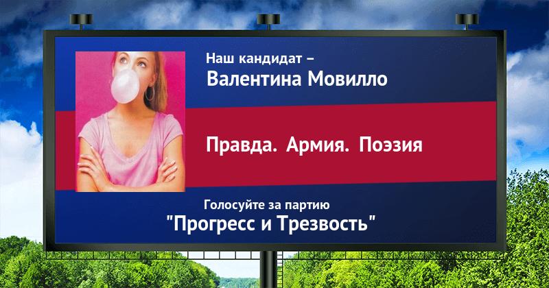 billboard_57b34fa7a83eb