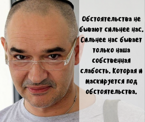 Антон Носик интервью