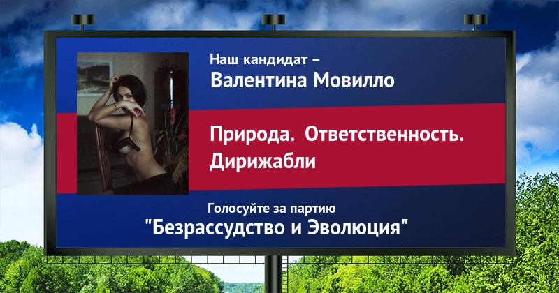 billboard_57b34ffb016ec